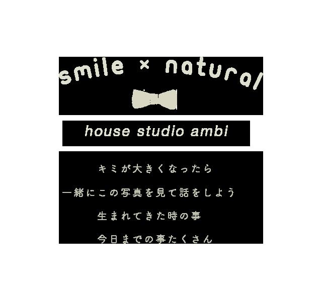 smile × natural