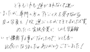 voice_05